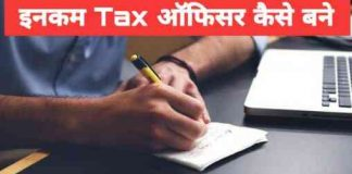 income tax offesr kese bne