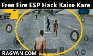 Free Fire ESP Hack Kaise Kare