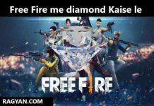 free fire me diamond Kaise le
