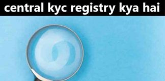 central kyc registry kya hai