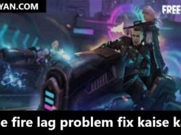 free fire lag problem fix kaise kare