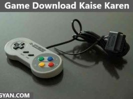 Game Download Kaise Karen