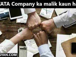 TATA Company ka malik kaun hai