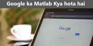 Google ka Matlab Kya hota hai