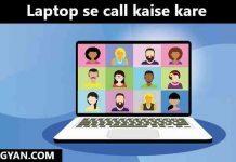 Laptop se call kaise kare