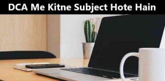 DCA Me Kitne Subject Hote Hain