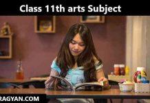 Class 11th arts Subject In Hindi