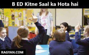 B ED Kitne Saal ka Hota hai