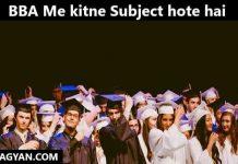 BBA Me kitne Subject hote hai