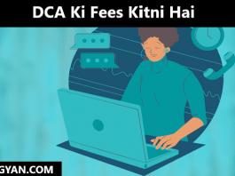 DCA Ki Fees Kitni Hai